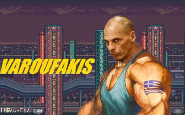Varoufakis Fighter