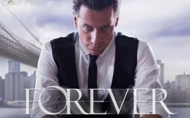 Forever (2014– ) [καλύτερες αστυνομικές σειρές / έγκλημα – δράμα – φαντασίας ]