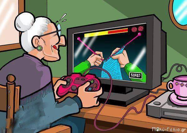 Αστεία Εικόνα: Η Γιαγιά μας παίζει PS4