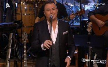 Ο Ρέμος τραγουδά Παντελίδη συγκινημένος - Video