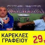 Καρέκλες γραφείου Lidl μόνο 29.90€