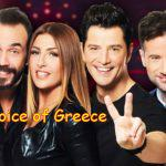 The Voice of Greece 01-12-2016
