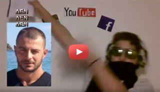 Youtuber ΔΕΝx3: ΚΡΑΖΟΥΜΕ ΤΟΥΣ...SURVIVORS!!!