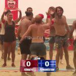 Survivor Διαρροή: Ελλάδα-Τουρκία – Ποιος κερδίζει τον πρώτο αγώνα απόψε 18/5/2017