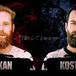 Survivor Διαρροή: Ελλάδα-Τουρκία – Ολόκληρος ο πρώτος αγώνας 18/5/2017 [Video]