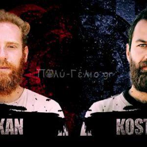 Survivor Διαρροή: Ελλάδα-Τουρκία – Ολόκληρος ο πρώτος αγώνας 18/5/2017