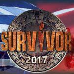 [Επιβεβαιώθηκε] Survivor: Διαρροή για τον Νικητή και το σκορ της 1ης μέρας Ελλάδας-Τουρκίας 18/5/2017