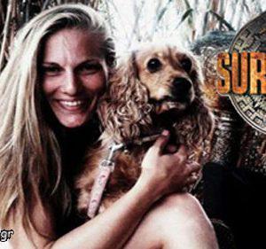 Survivor: Αυτό είναι το Βίντεο για τη Σάρα που ρίχνει το ίντερνετ από τα γέλια! [Video]