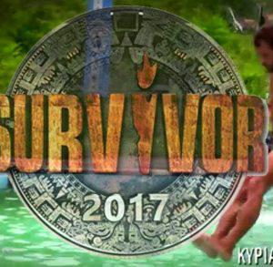 Survivor trailer 21/5/2017: Ποιος θα κερδίσει το έπαθλο;;;
