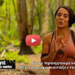 Survivor: Ξετρελαμένη με τον Βασάλο η Τουρκάλα! «Τον ερωτεύτηκα!» [Video]