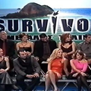 Ο Μεγάλος Τελικός του SURVIVOR 1 - (MEGA 2003)