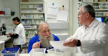 Ανεκδοτο: Μπαινει ενας παππους 80αρης σε φαρμακειο....