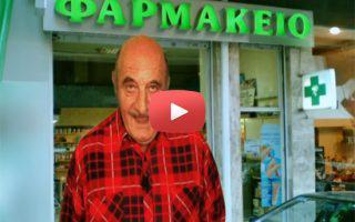 ΑΝΕΚΔΟΤΑ απ' τον αξέχαστο Κώστα Τσάκωνα [video]