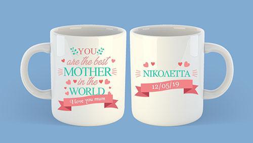 Κούπα με ένα όμορφο μήνυμα για τη μητέρα